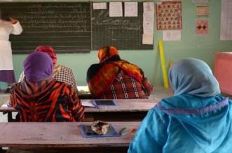 تقرير لليونسكو يسجل التقدم الهام للمغرب في مجال محو الأمية