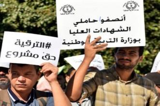 حاملو الشهادات يعلقون إضرابهم.. والسحيمي: استراحة محارب