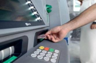 توقيف أفراد عصابة من عائلة واحدة يحترفون قرصنة البطاقات البنكية