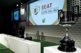 البث المباشر لقرعة دور ثمن نهائي كأس ملك إسبانيا