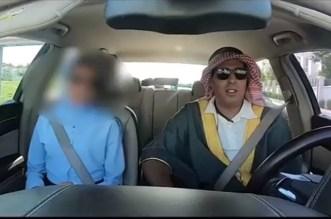 """مغاربة يطلقون عريضة إلكترونية للمطالبة بمعاقبة بطل الفيديو """"الخليجي"""""""