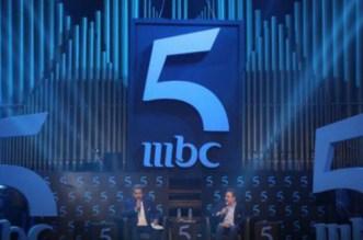"""بعد """"دابا تزيان"""".. MBC5 تراهن على مسلسل مغربي جديد"""