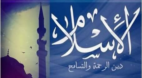 أستراليا: فعاليات شبابية للتعريف بالإسلام وتصحيح المفاهيم