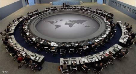 صندوق النقد: تريليون يورو قروض متعثرة ببنوك الاتحاد الأوروبي