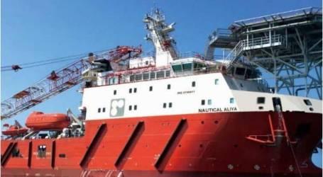 أسطول الأغذية لميانمار من المتوقع أن يصل لميانمار في 9 فبراير