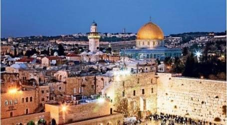 التصور الإسرائيلي للقدس بعد وعد ترمب