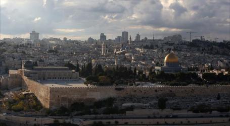 حماس : القدس ستبقى عربية فلسطينية