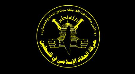 قيادة الجهاد الإسلامي تلتقي الوفد الامني المصري في غزة