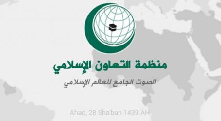 منظمة التعاون الإسلامي تدين الهجوم على تجمع للعلماء الأفغان في كابول