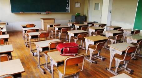 اغلاق مدرسة اسلامية في فرنسا بحجة التطرف
