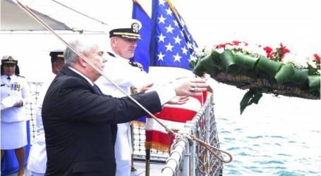 السفير: احتفال الولايات المتحدة وإندونيسيا ب70 عاما من العلاقات الدبلوماسية