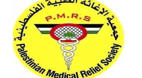 منظمة الصحة العالمية تدين بشدة مقتل مسعف في جمعية الإغاثة الطبية الفلسطينية