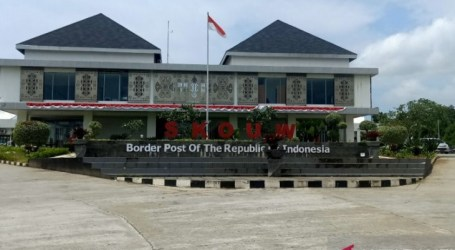السلطات الإندونيسية تغلف مؤقتًا موقع حدود سكوو-ووتونج في منطقة موارا تامي