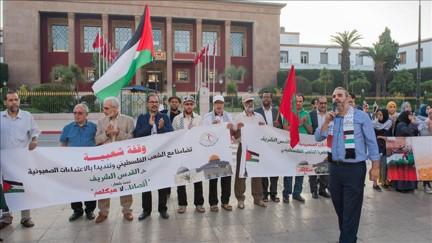 المغرب.. وقفة تضامنية في الرباط نصرة للمسجد الأقصى