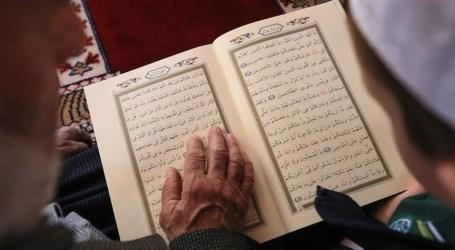 غزة.. هيئة أوروبية تكرم 120 طالبا وطالبة من حفظة القرآن