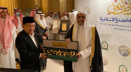 نائب الرئيس السابق يوسف كالا يشهد توقيع اتفاقية إنشاء المتحف النبوي