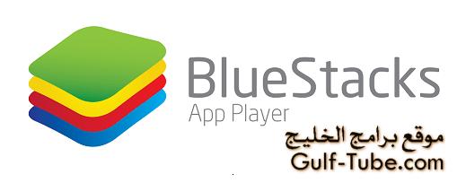 001-download-bluestacks-app-player.png