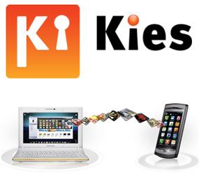 تحميل برنامج سامسونج كيز 000-download-samsung-kies-for-pc تحميل برنامج سامسونج كيز عربي كامل برابط مباشر
