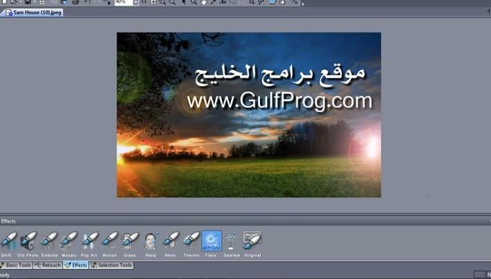 برنامج الكتابة على الصور بالعربي