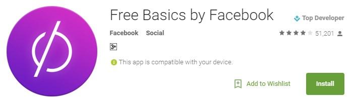 تحميل برنامج فري بيزك أو فرى بيسك free Basics download