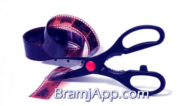 برنامج قص الفيديو وتقطيعه بسهولة برنامج موفي ميكر Movie Maker