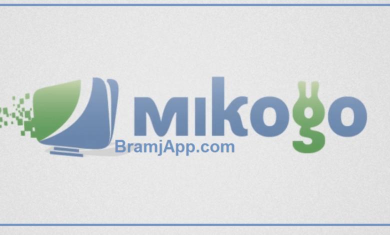 تحميل برنامج مشاركة الشاشة مع الأصدقاء Mikogo