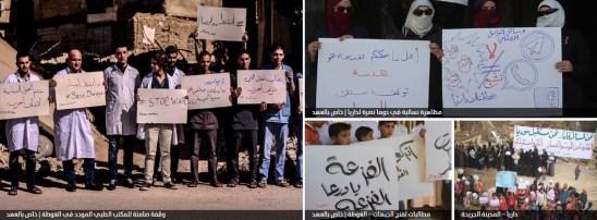 داريا تستنصر ثوار سوريا.. فهل من مجيب؟