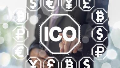 طريقة المشاركة في الـ ICO أو ما يعرف باسم الطرح الأولي للعملات المشفرة