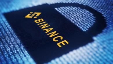 منصة binance