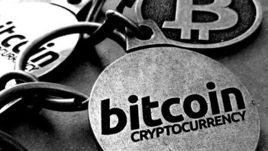BitcoinGiant