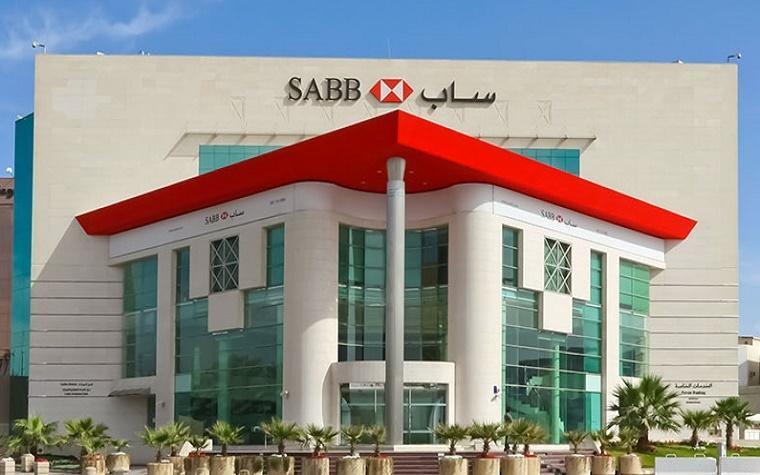 البنك السعودي البريطاني (ساب)