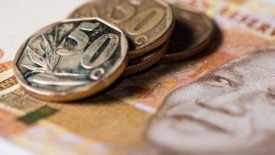 البنك المركزي بجنوب افريقيا