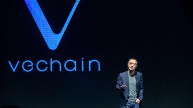مشروع Vechain
