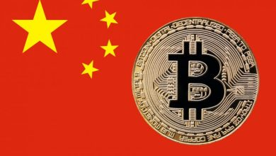 الصين والبيتكوين