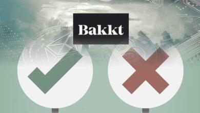 منصة Bakkt