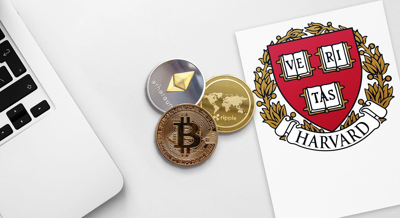 جامعة هارفارد تستثمر في سوق الكريبتو