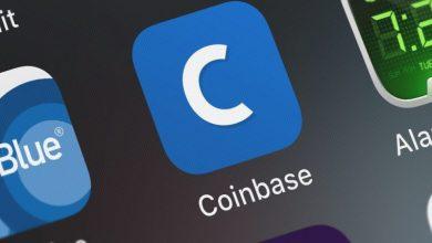 منصة تبادل Coinbase