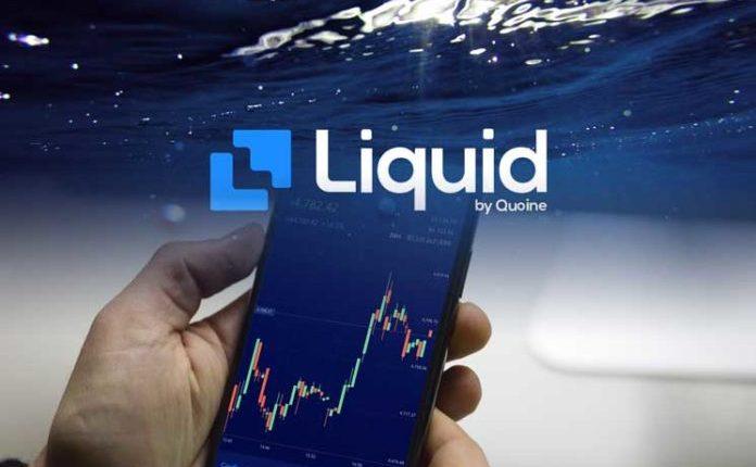 منصة Liquid