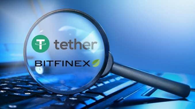 منصة Bitfinex: اتهام المدعي العام أضر في عملنا وفي سوق العملات الرقمية