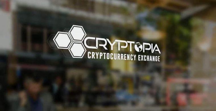 """تقرير: حقوق مستخدمي منصة """"كريبتوبيا"""" تتجاوز 2.6 مليون دولار"""