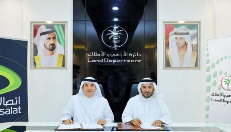 دائرة العقارات في دبي توقع شراكة مع شركة اتصالات في مجال تقنية البلوكشين