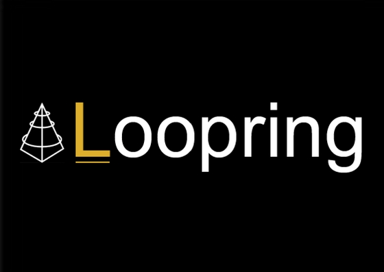 تعرف على مشروع (Loopring) و عملة (LRC) الرقمية