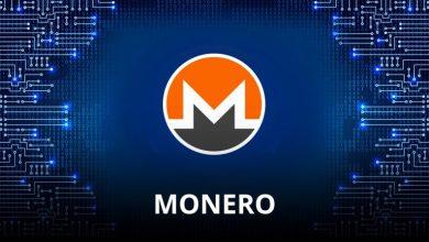 ثغرة أمنية في بلوكشين المونيرو قد تسمح بسرقة العملة من منصات التبادل