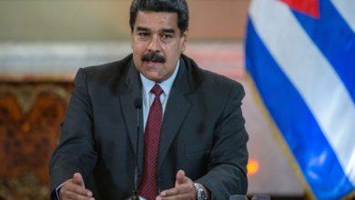 رئيس فنزويلا يأمر أكبر بنك في فنزويلا بإتاحة عملة البترو بشكل عام