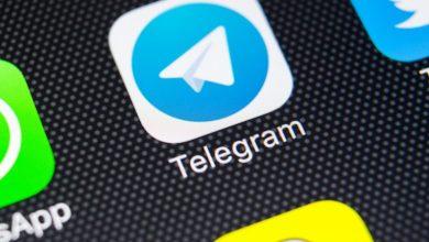 AmaZix تطلق بوت على التلغرام للقضاء على عمليات الاحتيال التي تستهدف العملات المشفرة