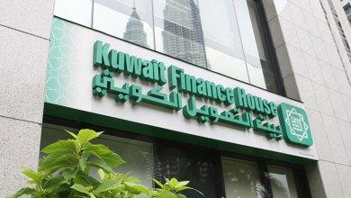 بيت التمويل الكويتي يطلق خدمة جديدة قائمة على تكنولوجيا الريبل