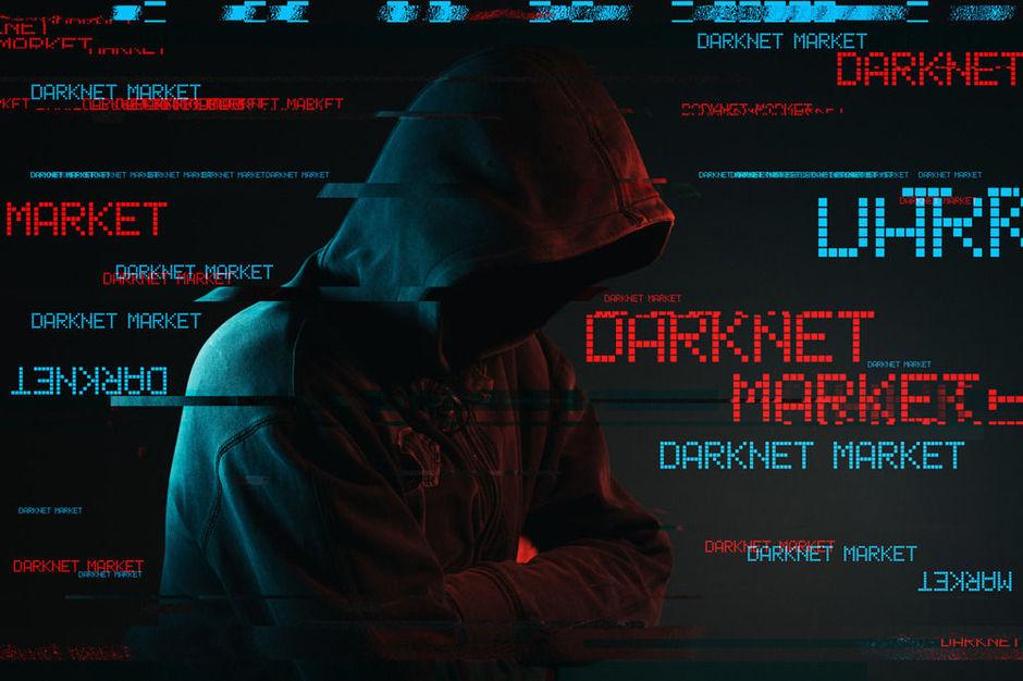 القاء القبض على أحد بائعي المخدرات بالعملات المشفرة على الأنترنت المظلم
