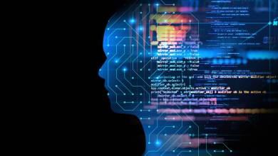 ما هو الذكاء الاصطناعي (AI) ؟