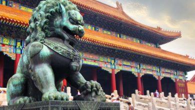 ارتفاع سعر البيتكوين بعد إعلان الرئيس الصيني