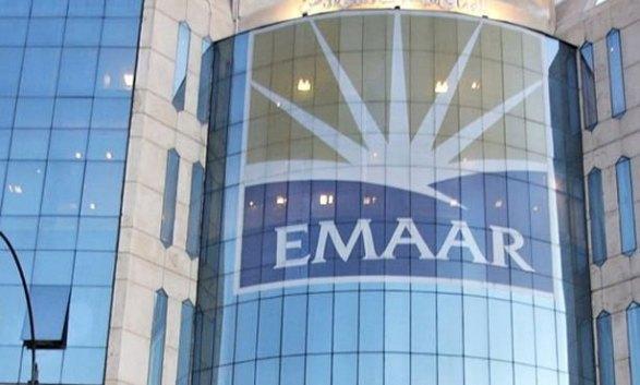 """شركة """"إعمار"""" الإماراتية تطلق توكن جديد قائم على تكنولوجيا البلوكشين"""